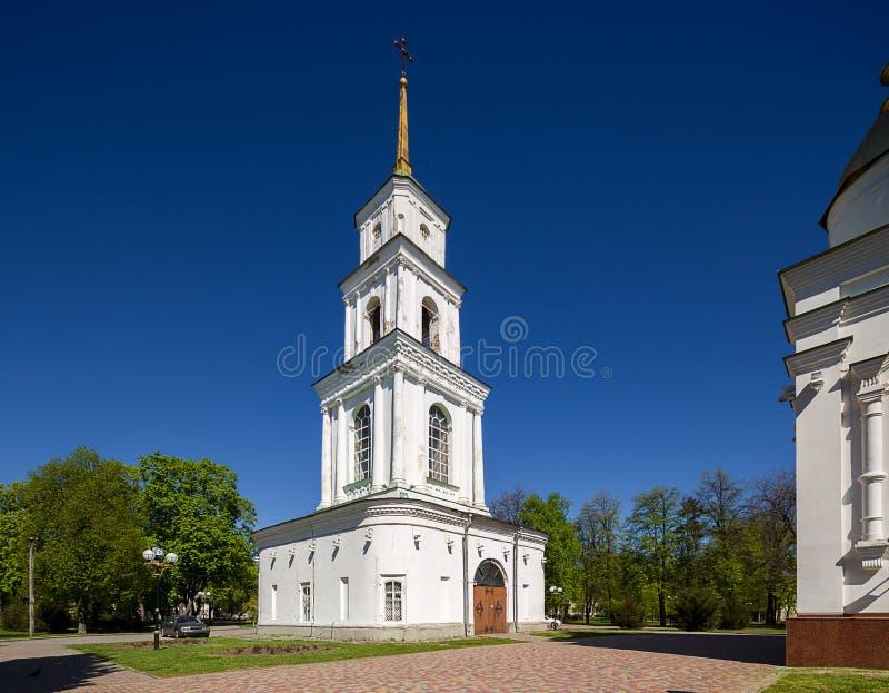 Poltava. Ukraine. stock photo