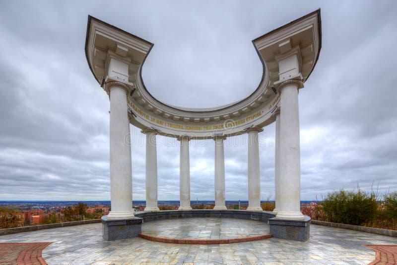 Poltava. Ukraine. One of landmarks of Poltava. Ukraine stock image