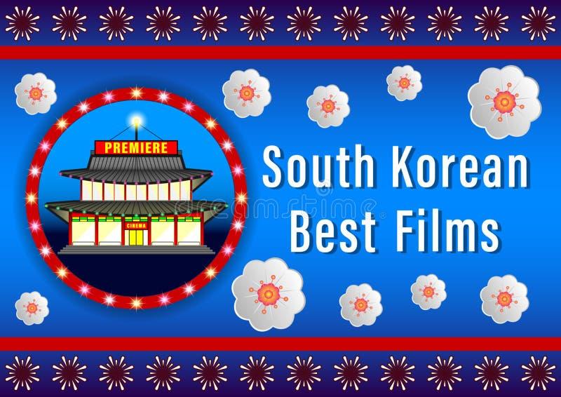 Poludniowo-koreański Najlepszy filmów Online kino ilustracja wektor