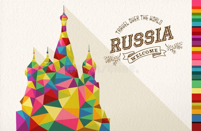 Polygonal μνημείο ορόσημων της Ρωσίας ταξιδιού απεικόνιση αποθεμάτων