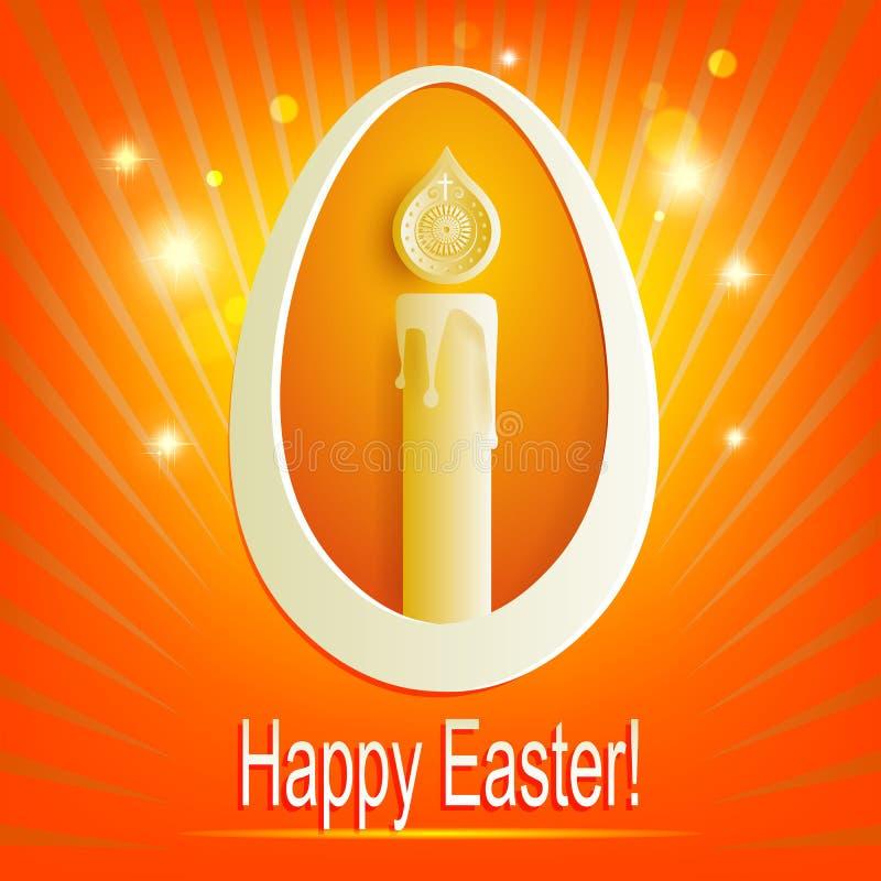 Pomarańczowy Easter projekt z sylwetką jajko i świeczka royalty ilustracja