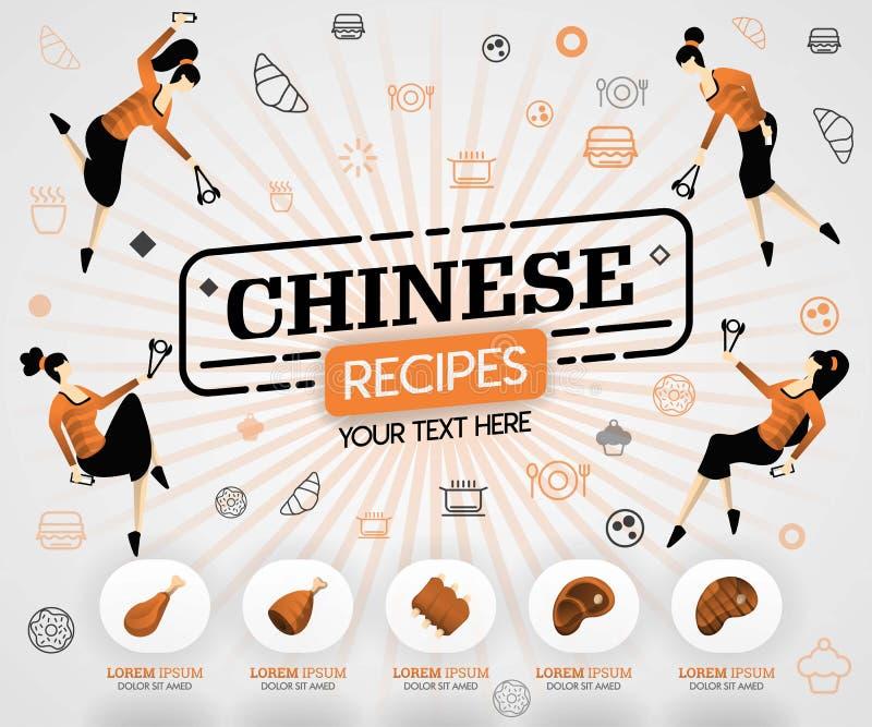 Pomarańczowy wektorowy ilustracyjny pojęcie chińska przepisów przepisów pokrywy książka zdrowy kulinarny przepis i wyśmienicie je ilustracji