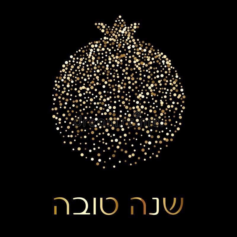 Pomegranate illustration, small dots. Shana Tova greeting card. Rosh hashanah Jewish New Year greeting. stock illustration