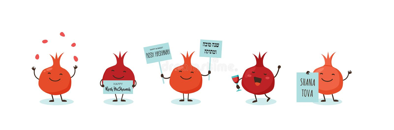 Pomegranate, symbols of Jewish holiday Rosh Hashana, New Year. Rosh Hashanah Jewish holiday banner design with funny. Cartoon characters. Vector illustration royalty free illustration