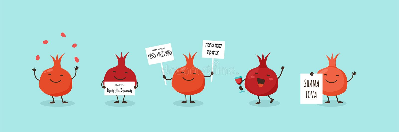 Pomegranate, symbols of Jewish holiday Rosh Hashana, New Year. Rosh Hashanah Jewish holiday banner design with funny. Cartoon characters. Vector illustration vector illustration