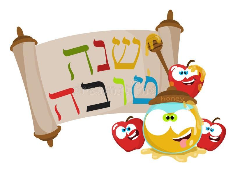 Pommes juives et miel d'an neuf de dessin animé mignon illustration de vecteur