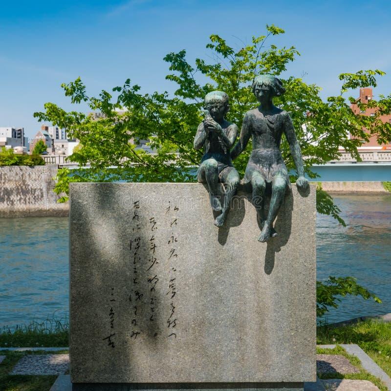 Pomnik Miekichi Suzuki obraz royalty free