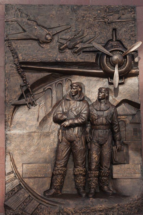 Pomnik ` obrońcy niebo Fatherland ` zdjęcia stock