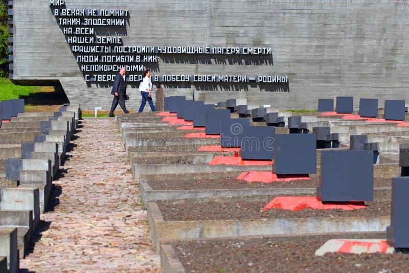 Pomnik ofiary nazizm druga wojna światowa w USSR fotografia royalty free