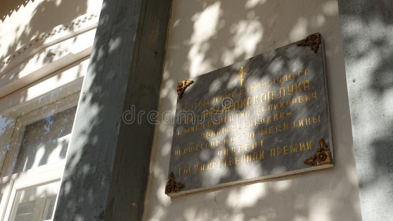 Pomnik, talerz, Archbishop, Luka Voyno-Yasenetsky, dom, w Tambov obraz royalty free