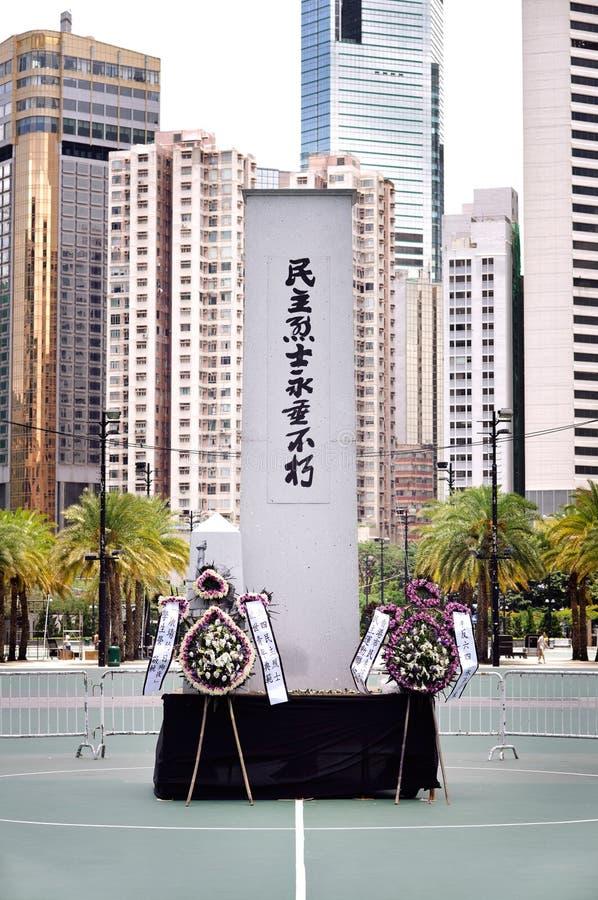 Pomnik upamiętnia plac tiananmen masakrę w Wiktoria fotografia stock