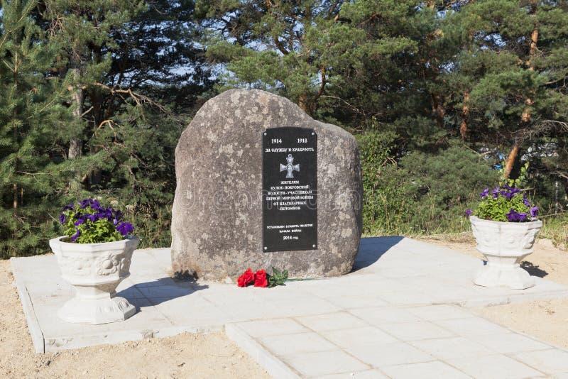 Pomnika kamień w wiosce Urusovskaya, ustawia upamiętniać 100th rocznicę wybuch Pierwszy wojna światowa obraz stock