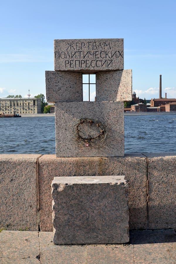 Pomnikowy czerep ofiary polityczne represje St Petersburg zdjęcia royalty free