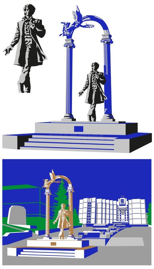 Pomnikowy Pushkin Saransk ilustracja wektor