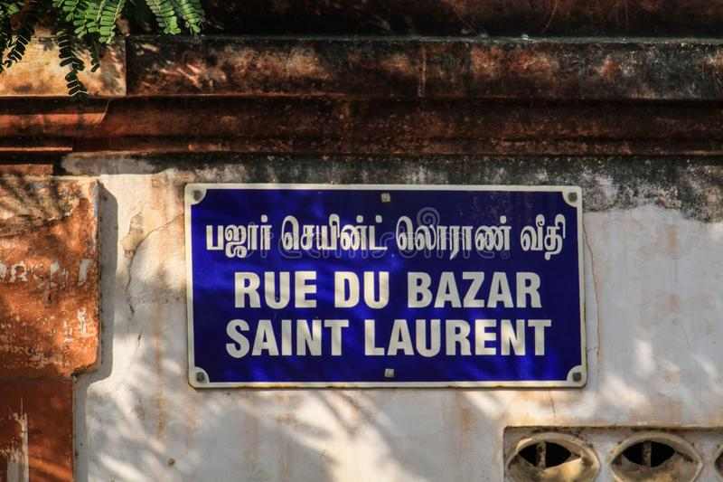 Colorful streets of Pondicherry`s French Quarter, Puducherry, India. Pondicherry or Puducherry, a French colonial settlement in India until 1954, is now a Union stock photography