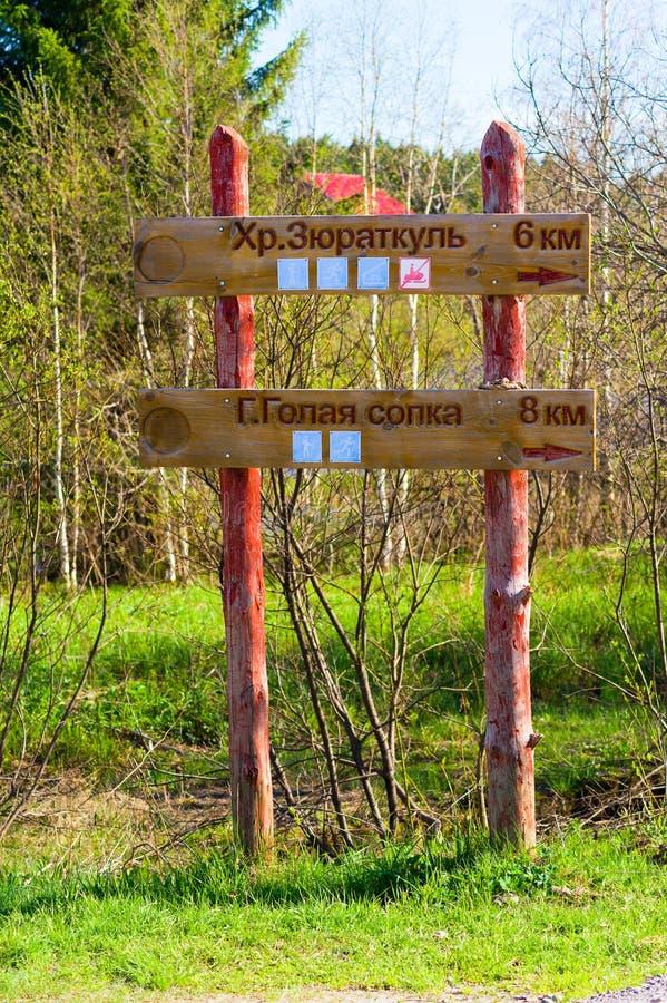 Ponga en un ?ndice de distancias a la gama de Zyuratkul y a la monta?a desnuda de Sopka fotos de archivo