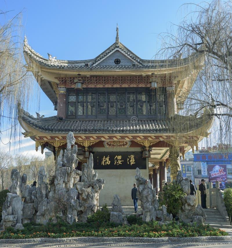 Pont antique de Zhuo-Ying de pont de Huili photographie stock libre de droits