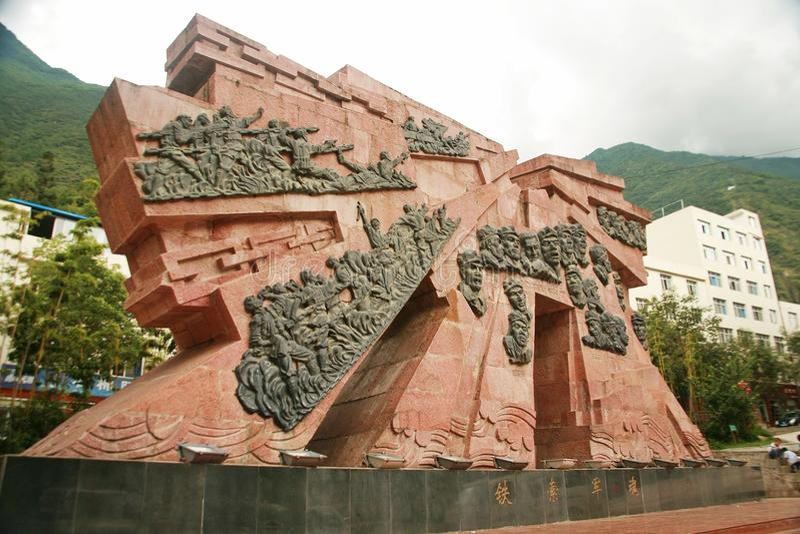 Pont de Luding dans Sichuan photo stock