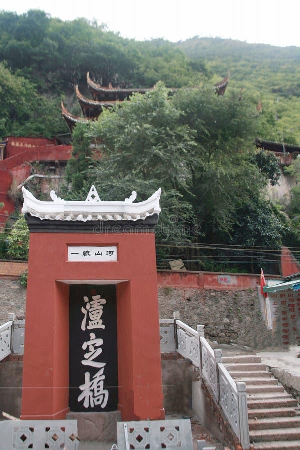 Pont de Luding dans Sichuan images libres de droits