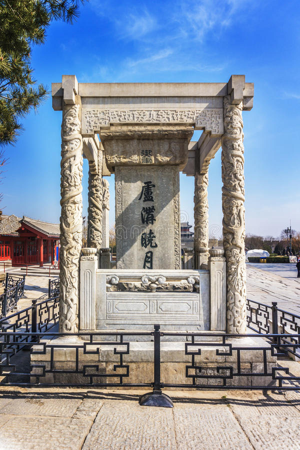 Pont de Marco Polo wanping dans Pékin photos stock