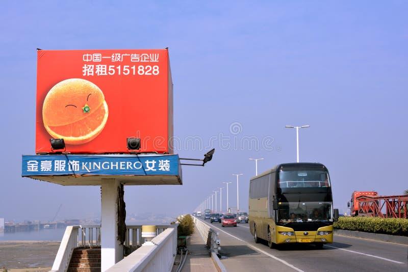 Pont et transport à Xiamen, Chine images libres de droits