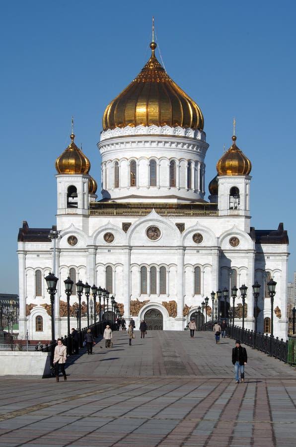Pont patriarcal et la cathédrale du Christ le sauveur dans le MOIS images stock