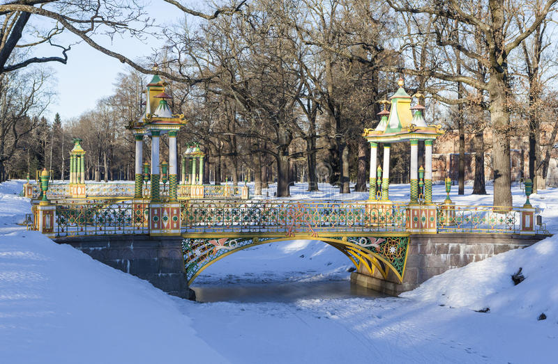 Ponte chinesa Alexander Park Cidade de Pushkin (Tsarskoye Selo) Rússia fotos de stock royalty free