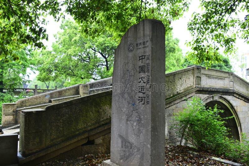 Ponte de pedra na porcelana do canal grande foto de stock