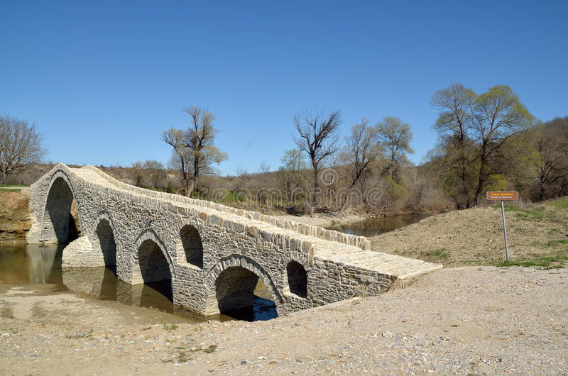 A ponte de Pramortsa em Kozani, Grécia fotografia de stock royalty free