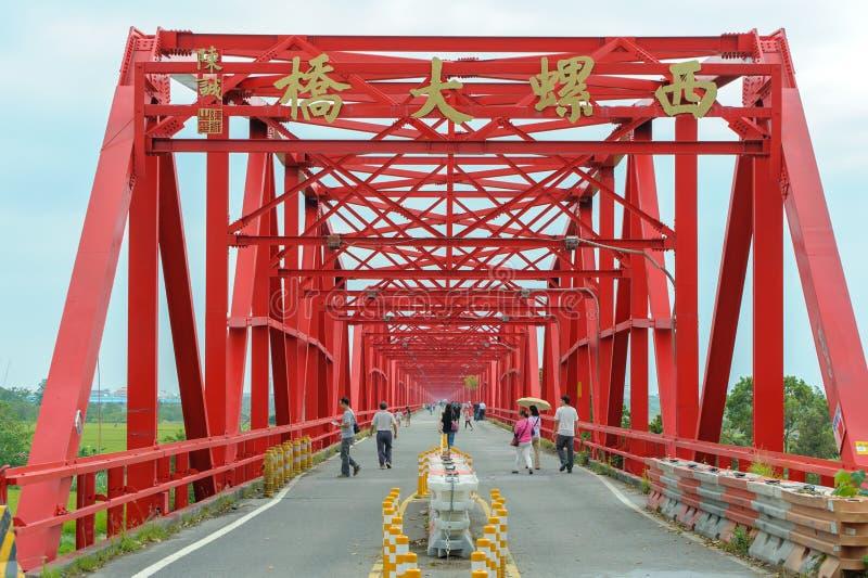 Ponte di Xiluo in Yunlin, Taiwan immagine stock