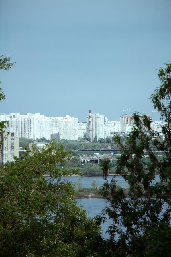 Ponte, Kiev panoramica, Kyev, Ucraina fotografia stock libera da diritti