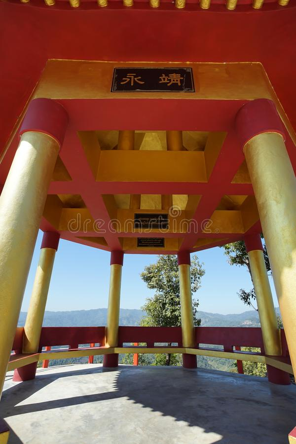 Ponto de opinião do turista em Doi Mae Salong, Chiang Rai imagens de stock
