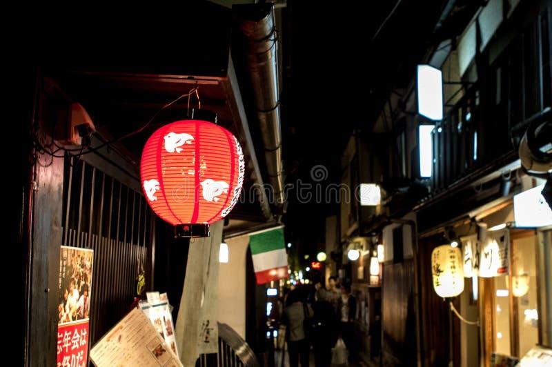 Pontocho Street, Kyoto, Japan stock image