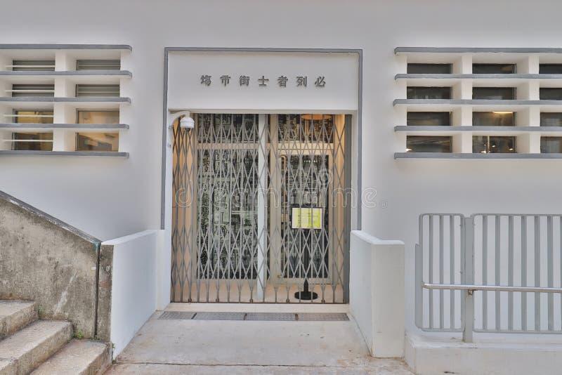 Ponts St, Tai Ping Shan en février 2019 images libres de droits