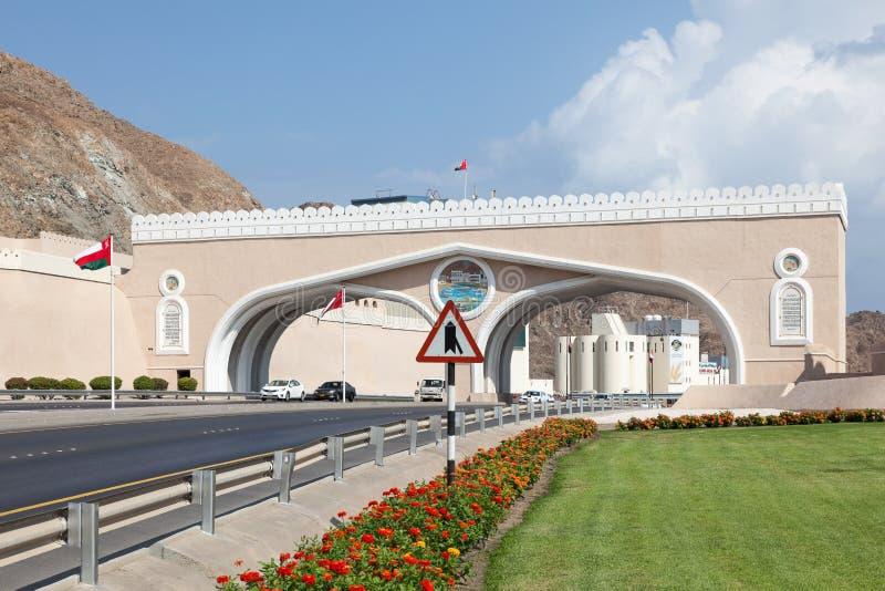 Poort aan Muttrah, Sultanaat van Oman royalty-vrije stock afbeelding