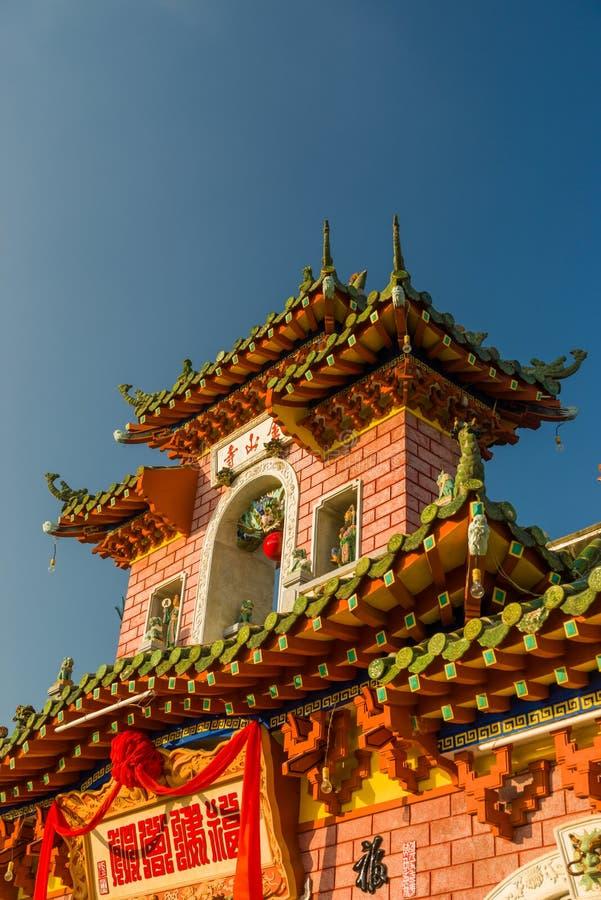 Poort van Phuc Kien Assembly Hall, Hoi An stock afbeeldingen