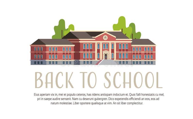 Popiera budynku szkoły jarda pojęcia białego tła kopii 1 Wrzesień odizolowywająca płaska horyzontalna przestrzeń ilustracji