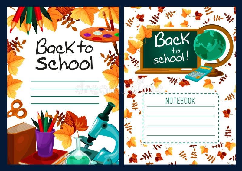 Popiera szkoła notatnika pokrywy wektorowy lekcyjny projekt ilustracja wektor