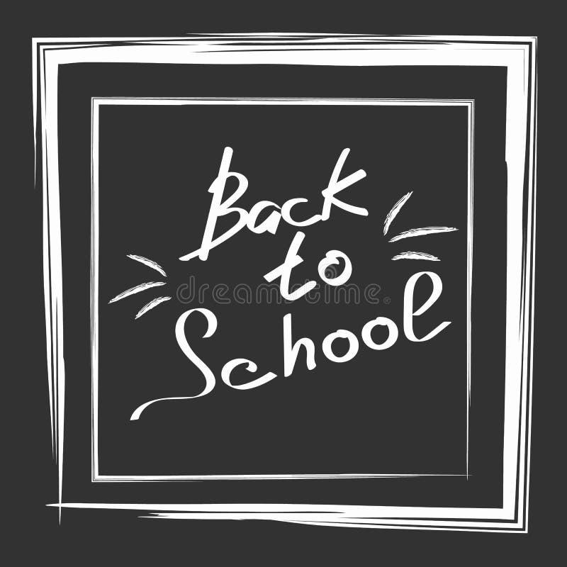 Popiera szkoła - wręcza patroszonego literowanie na czarnym tła greeti royalty ilustracja