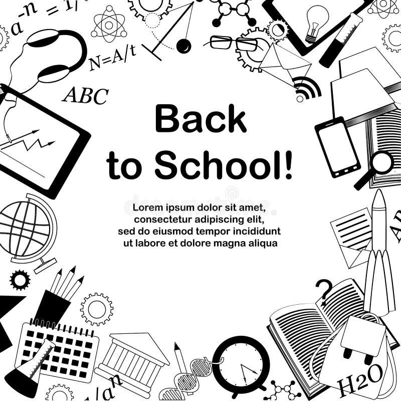 Popiera szkoły doodle rama royalty ilustracja