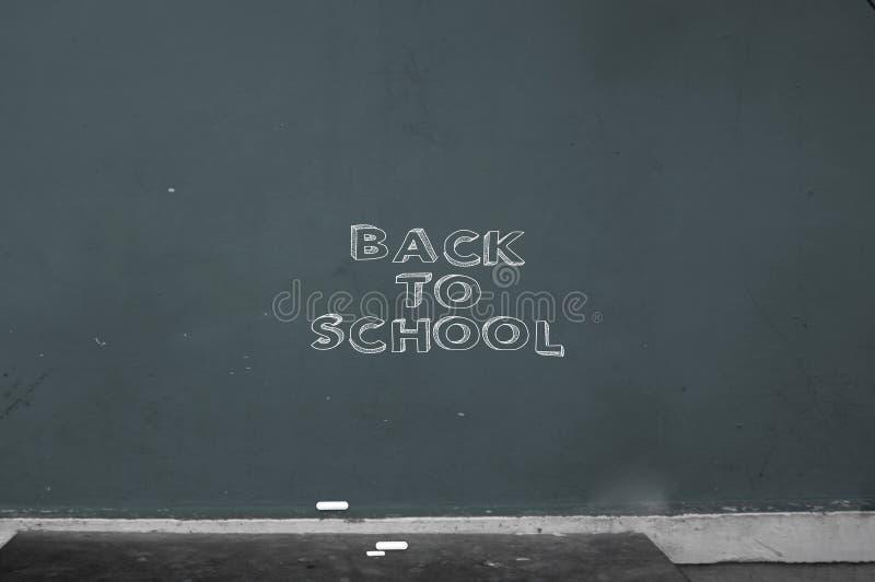 Popiera szkoły pojęcie, zarząd szkoły z tekstem pisać w kredzie ilustracji