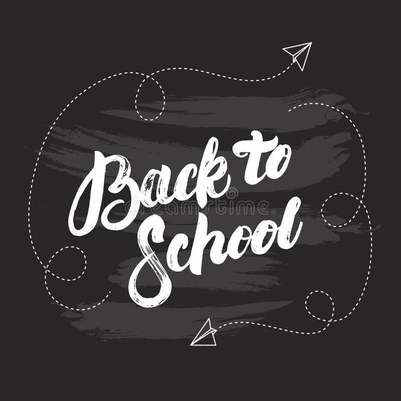 Popiera szkoły ręka pisać literowanie na czarnym chalkboard tle royalty ilustracja