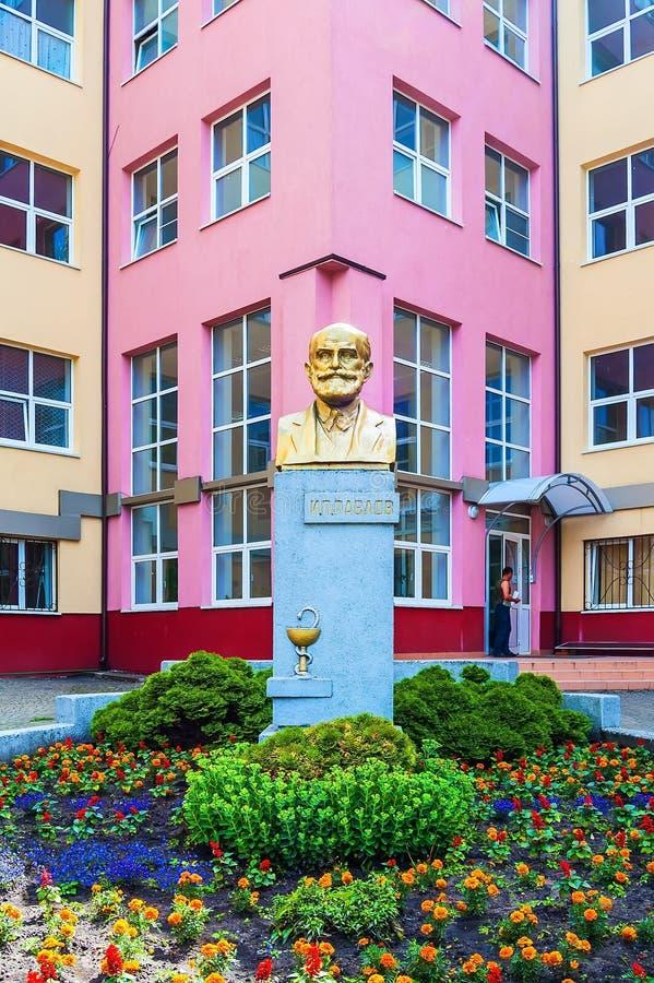 Popiersie academician Ivan Pavlov obraz royalty free