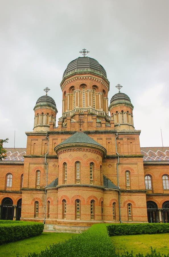 Poprzedni monasteru budynek obrazy royalty free