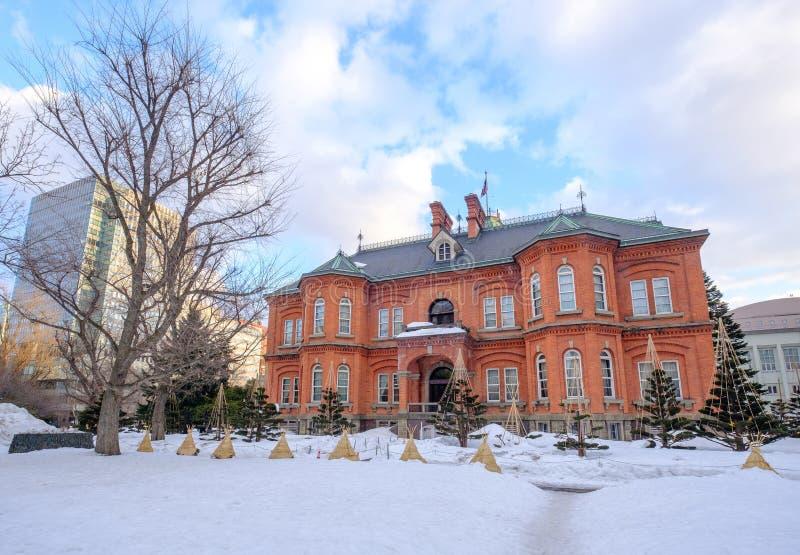 Poprzedni rząd w zimie Jawny punkt zwrotny Sapporo fotografia stock