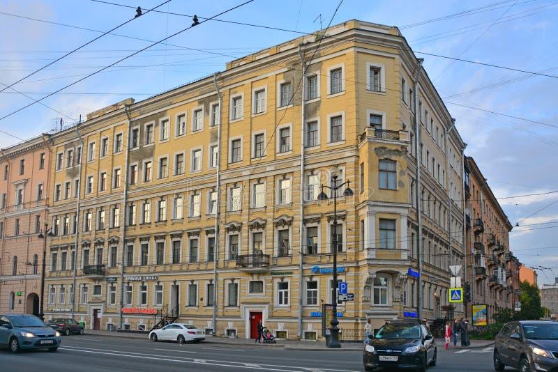 Poprzedni zyskowny dom Aleksander Nevsky Lavra na Nevsky alei w świętym Petersburg, Rosja zdjęcia royalty free