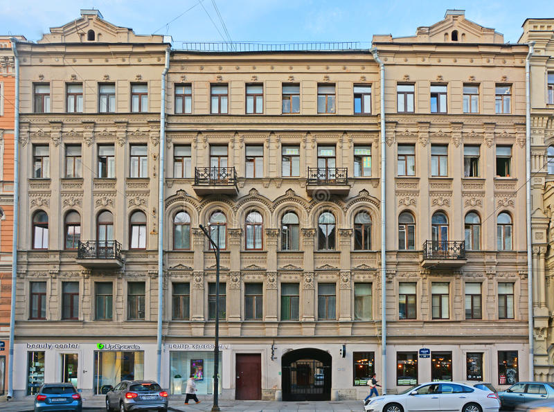 Poprzedni zyskowny dom Badaev na Nevsky alei w świętym Petersburg, Rosja obraz stock