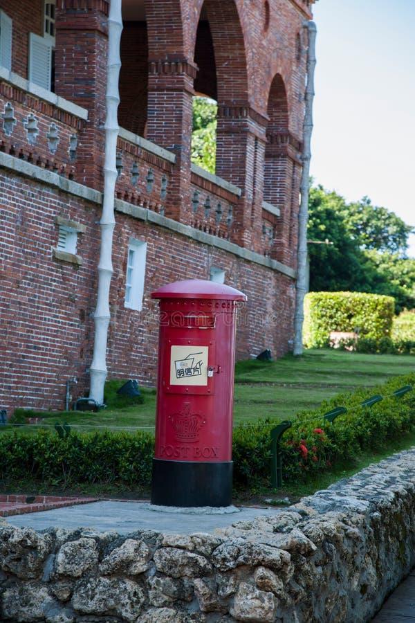 Poprzedniego konsula Brytyjska siedziba w Kaohsiung, Tajwan zdjęcie stock