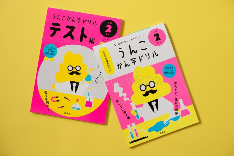 Populär japansk bok för att lära teckenkanji för japanskt språk med läraren för Unko senseiakter arkivfoton
