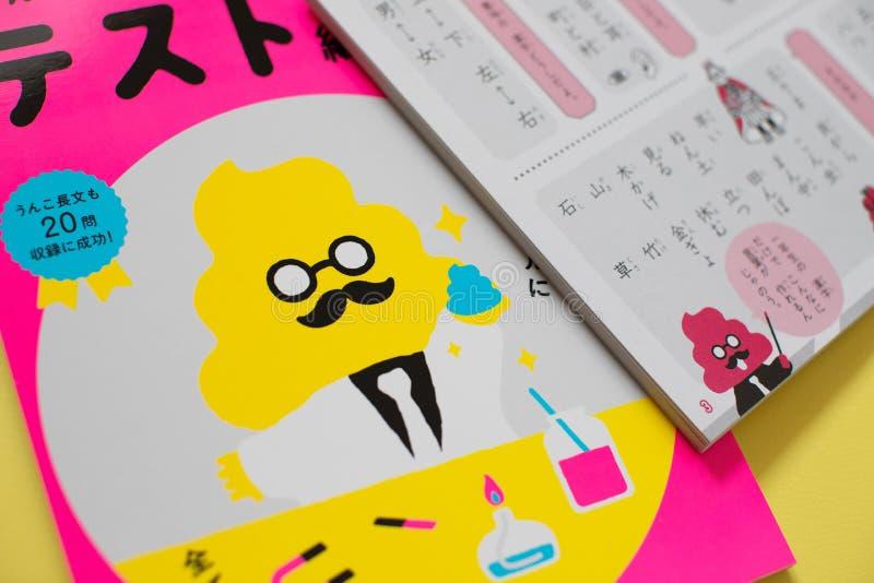 Populär japansk bok för att lära teckenkanji för japanskt språk med läraren för Unko senseiakter royaltyfri bild